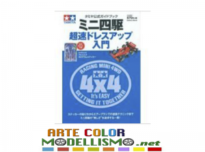 MINI 4WD TAMIYA GAKKEN 10640 PERFECT GUIDE 2015 CATALOGO