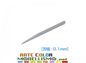 TAMIYA WAVE HG MICRO CHISEL INDIVIDUAL BLADE CESELLO / SCALPELLO 0,1mm