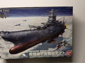 BANDAI 1/500 SCALE SPACE BATTLESHIP YAMATO 2199