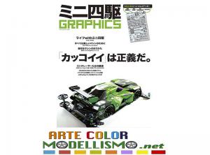MINI 4WD TAMIYA GRAPHICS  by Yaesu Shuppan GUIDE MAGAZINE CATALOGO W / STICKERS