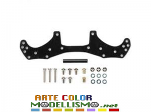 MINI 4WD TAMIYA ITEM 15524 FRP WIDE FRONT PLATE for VZ CHASSIS