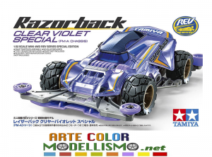 NEW IN ARRIVO MINI 4WD TAMIYA ITEM 95524 RAZORBACK CLEAR VIOLET SPECIAL EDITION FM-A CHASSIS