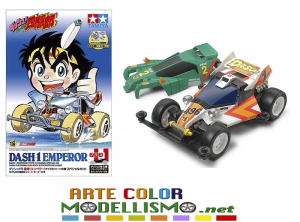 NEW IN ARRIVO MINI 4WD TAMIYA ITEM 95622 DASH 1 EMPEROR TYPE 3 CHASSIS LIMITED SPECIAL KIT